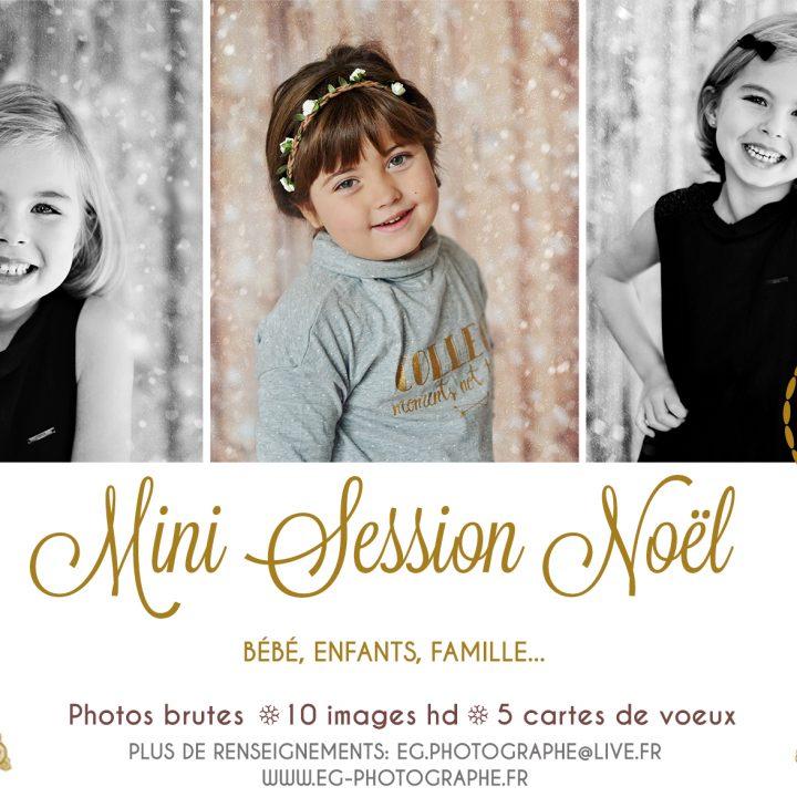 Mini séance de Noël 2016 - Photographe à Auxerre.